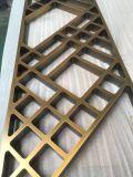 عمليّة بيع حارّ الصين ألومنيوم لوح يحجب حاجز نوع ذهب لون