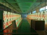 광고를 위한 옥외 풀 컬러 P10 복각 발광 다이오드 표시 위원회
