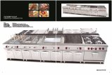 ホテルおよびレストランのためのセリウムによって証明される組合せのオーブン