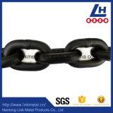 G80合金鋼鉄持ち上がる鎖