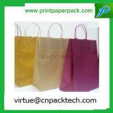 新しいデザイン軽い原料のためのWristedのハンドルが付いている白いクラフト紙袋