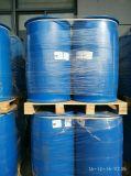 Acrilato idrossietilico 2-Hea con bassa umidità ed indice d'acidità