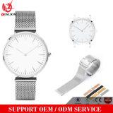 Reloj unisex clásico del suizo de la venda del acoplamiento de la insignia del OEM Vs-501, reloj milanés de la correa del bucle de surtidores del reloj de Guangzhou