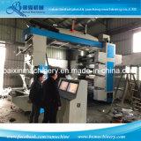 LDPE/HDPE/PVC/BOPP Flexogahic Pinting機械