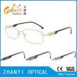 Glaces optiques titaniques de qualité (9407)