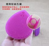 Silicone Facial Face Cleansing Pad Nose Blackhead Remover Brush