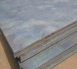Горячекатаная плита углерода S235j0 стальная
