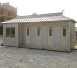 Лагерь кухня прицепа, Портативный туалет, движимые туалет прицепа/химического Toliet кабины
