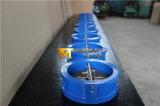 연성이 있는 철 웨이퍼 유형 이중 격판덮개 역행 방지판 (H77X-10/16)