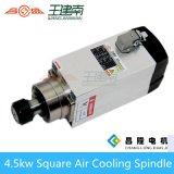 квадратным охлаженный воздухом высокочастотный мотор шпинделя 4.5kw для гравировального станка Woodworking CNC