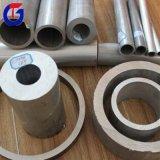 7003, 7005, 7050, 7075, 7475, 7093 Prijs van de Legering van het Aluminium/de Buis van het Aluminium