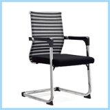 Neuer Art-Gewebe-Metallstuhl-moderner Aussehen-Büro-Stuhl
