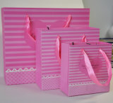 Grünes Streifen-Drucken-kleiner Geschenk-Verpackungs-Beutel (DM-GPBB-054)