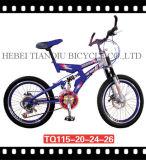 De Fiets van de Berg Bike/Children van het staal/van de Legering