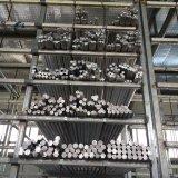 Legering van Aluminium 6060 6061 6063 van GB de Standaard om Staaf