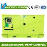 11kw 14kVA Diese/Energie/elektrischer Generator mit Ricardo-Motor SL2100abd