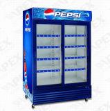 スーパーマーケットの高品質の縦の商業冷却装置が付いている二重ガラスドアの表示クーラー