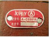 Qualitäts-Automobil-Reserve-Gangschaltung-Zylinder