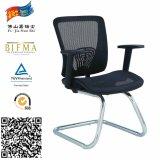 현대 상업적인 방문자 의자