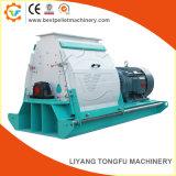 La biomasa de la máquina trituradora de aserrín de madera