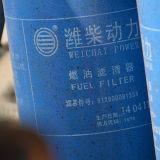 As peças do motor Diesel Weichai 612600081334 do Filtro de Combustível