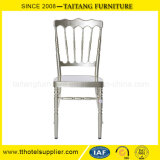 Поставщик Наполеона железа алюминий стул для торжественных мероприятий группы