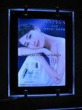 Кристально чистый свет в салоне с режимом Picture Frame