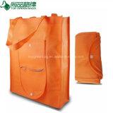 財布の形のスーパーマーケットの昇進のための非編まれたFoldableショッピング・バッグ