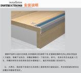 Rutschfeste Aluminiumtreppe, die selbstklebende Farben-Abgleichung riecht