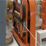 Teléfono cable de aluminio cubierto de papel 2mm-7mm