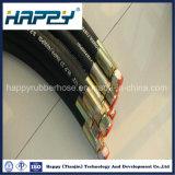 耐火性最上質の耐火性油圧ゴム製ホース