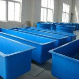 El FRP Zlrc GRP Piscifactoría depósito de agua Fish Tank de fibra de vidrio