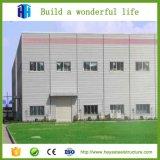 Prefabricated 큰 경간 강철 그늘 구조 호텔 건물
