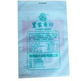 Китай не ламината тканый мешок для упаковки муки кукурузной жатки для уборки риса