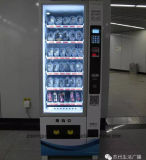 Alimentation d'usine Tcn Mini vending machine