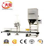 乾式のドッグフード機械中国製