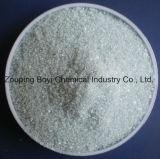 N21%の白い粒状のアンモニウムの硫酸塩