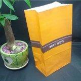 Bolsa de papel Kraft Natural para la harina. Bolsa de comida ecológica.