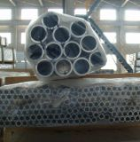 Tube en aluminium extrudé/ tube rond /rectangle tube /tube carré