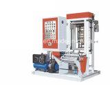 Миниая машина штрангя-прессовани пленки PE размера (SJ50-500)