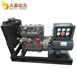 De hete Diesel Weichai van de Verkoop 30kw Mobiele Stille Reeks van de Generator met Aanhangwagen