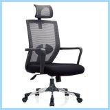 アーム(WH-OC035)を搭載する中間の背部メッシュ生地のスタッフのコンピュータマネージャの旋回装置のオフィスの椅子