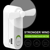 再充電可能の新しいデザイン革新的な小型ファン携帯用便利なファン