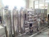 Voller automatischer Wasser-Reinigungsapparat RO-1000L/H
