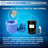 중국에 있는 비누 Molding Silicone Rubber Liquid