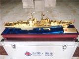 Модель лодки/SHIP/модели новейших и новые модели судов/модель/лодки модель/миниатюрная модель судна/ракетных Наличии одного эсминца модели