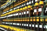 De Flessen van de olie voor Alle Mensen in 2018 voor Arabische Markt