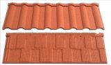 高品質のミラノのタイプカラー石の上塗を施してある金属の屋根瓦