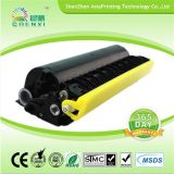 Kompatibler Laser Toner Cartridge für Brother Tn460