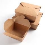 عامة علامة تجاريّة [فوود غرد] حربة يأخذ ورقة بعيد [فست فوود] يعبّئ صندوق لأنّ وجبة غداء
